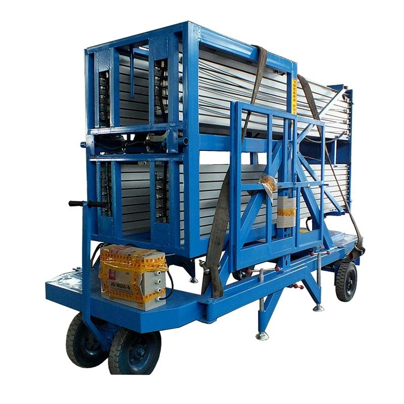 Four Mast Aluminum Lift YBC0.2-12
