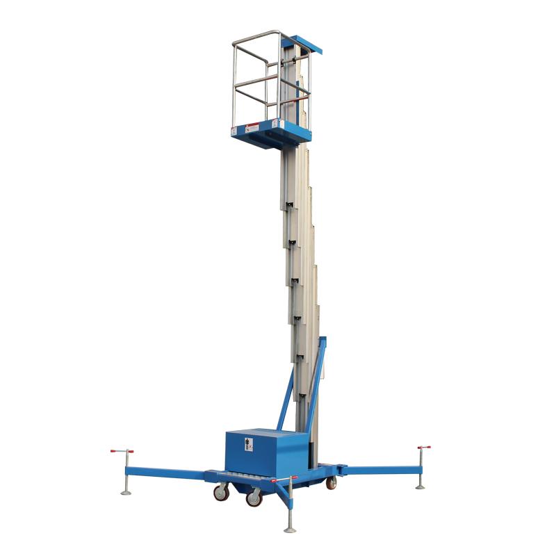 Single Mast Aluminum Lift YBC0.1-4