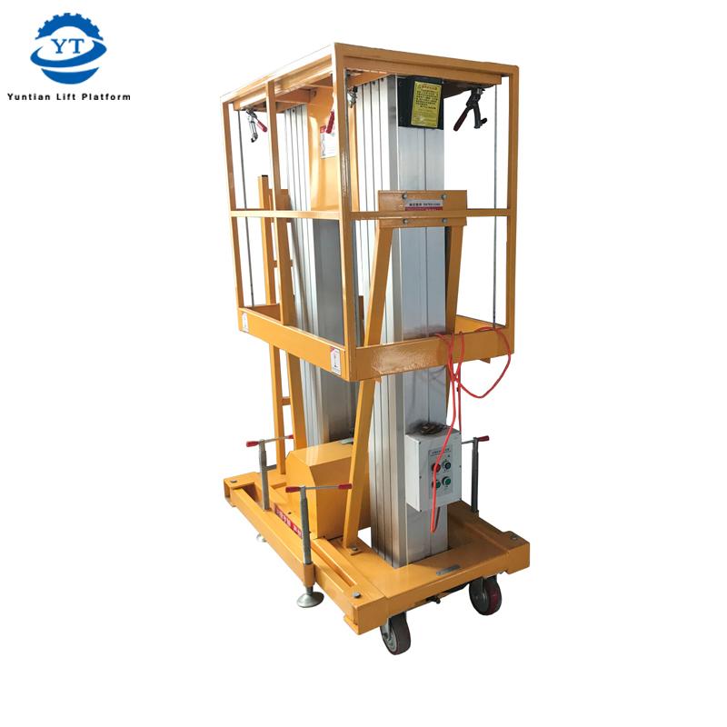 Double Mast Aluminum Lift YBC0.2-6