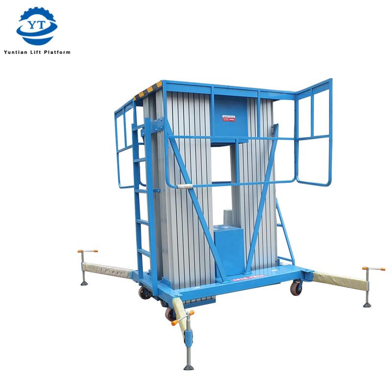 Three Mast Aluminum Lift YBC0.2-12